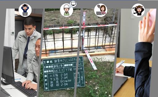 工事写真アプリで働き方改革!写真台帳の管理・整理もストレスフリー
