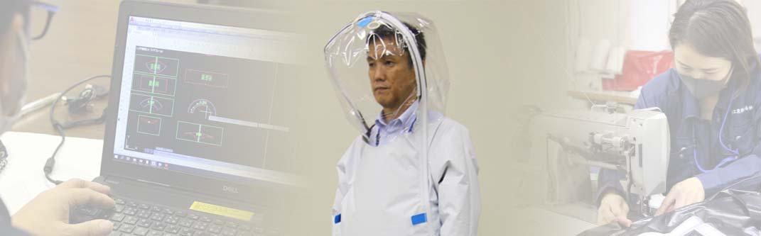 新方式「医療・お見舞い用」防護服を開発