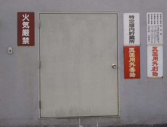 危険物倉庫を短工期・安価・ワンストップで建てる方法 │ 新発想『テント倉庫』の紹介