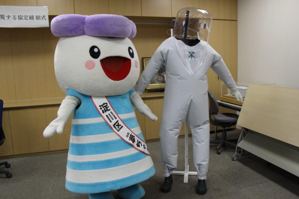 大阪市淀川区役所と包括連携協定を締結
