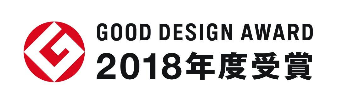 世界初の「次世代煙突」がグッドデザイン賞を受賞