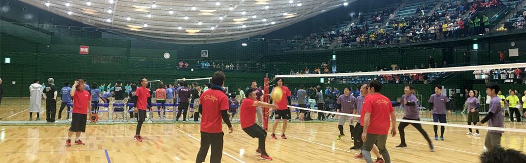 太陽杯争奪「太陽グループバレーボール大会」が開催されました。