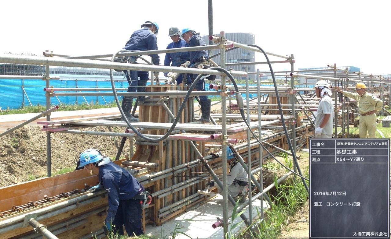 担当者必見!工事現場の生産性を上げる電子黒板│導入のノウハウ