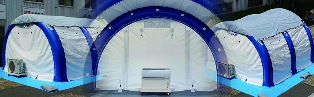 専用エアコンも装備可能、「熱中症対策テント」を開発・販売