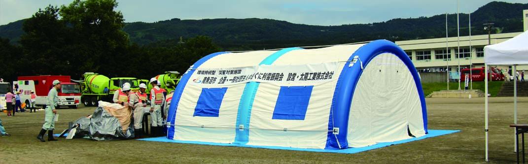 「雪冷房システム」搭載のMQが地域の大規模防災訓練で参考展示されました。