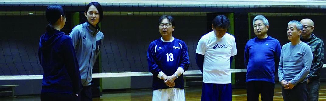 元日本代表 大山加奈さんの指導で社員を活性化